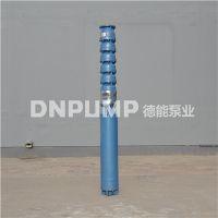 渗水井给排水用潜水泵