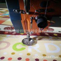 销售电脑绗缝机厂家怎么卖 做被子花型单针电脑绗缝机经销商