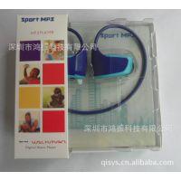 厂家直销 W262FM 耳挂式运动耳机 运动型 跑步礼品MP3,SPORT MP3