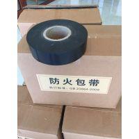 通讯光缆防火包带 优质阻燃材料订购