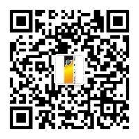 第二十届广州国际压铸、铸造及工业炉展