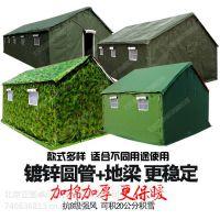 户外施工帐篷加棉加厚防寒防雨工程救灾冬季野外军工帆布帐篷三层帐一居室