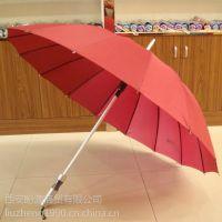 西安广告伞雨伞雨具帐篷制作 西安广告遮阳伞制作