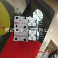 SDHE-0631/2/A 10S【特价】阿托斯 大量现货