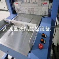 瓶装饮料热缩膜包机 全自动热收缩包装机 袖口式包装机厂家