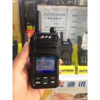 供应武汉顺风耳GPS定位全国对讲机可手机APP调度天翼插卡对讲机
