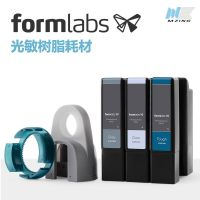 3D打印机耗材FORM2光敏树脂专用SLA高精度光固化打印树脂耗材材料