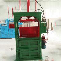 晋城市液压废料打包机 启航牌半自动手套压包机 矿泉水瓶压块机生产厂家