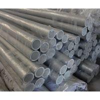 5052铝管,铝棒,6061铝管,铝合金棒任意加工,攻丝,拉花