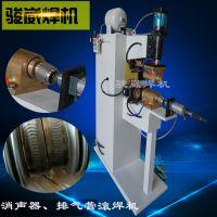 骏崴焊机厂专供消声器滚焊机不锈钢滚/油箱滚焊机