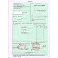 CCPIT认证、贸促会产地证、商检局优惠产地证、当天出、任意文件