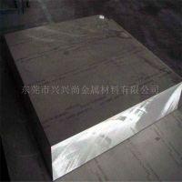 高强度合金铝板2A12耐热航空铝板