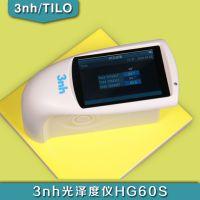 3nh/三恩时HG60S地板砖五金陶瓷表面光泽度仪通用60度测光计