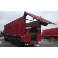 输送带自卸车供应商