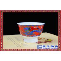 仿古碗骨瓷饭碗 中式寿碗定制 定做纯手工福禄寿陶瓷寿碗