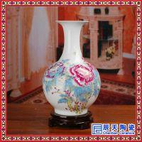 景德镇陶瓷釉中彩牡丹花鱼尾粉彩瓷花瓶 现代时尚家居摆设
