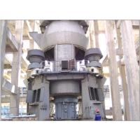 同力重机煤立磨机设备生产厂家粉碎