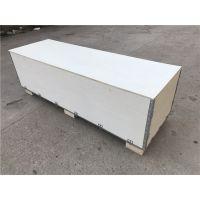 无锡惠山澎湃厂家 定做出口大型钢带包装箱 免熏蒸胶合板木箱