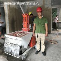 墙面抹灰砂浆喷涂机施工效果 昊鹏提供