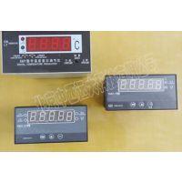 中西dyp 智能数字显示控制仪(中西器材) 型号:XMT-22B库号:M33886