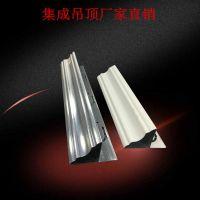佛山厂家南北旺直销北京集成河南集成吊顶二级顶铝粱发光灯槽铝合金收边线