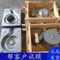 铝制高压汽油泵体模具水泵模具铸造模具翻砂铸造模具厂家报价