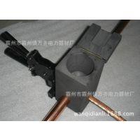 放热焊接模具高密度石墨焊接模具中型热熔焊夹具 热熔焊接