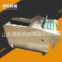 厂家直销商用多功能切菜机 切酸菜机 切片、丝、段机