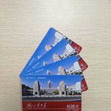 芯片卡厂家直销,SLE5528接触式IC卡