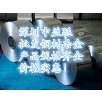 高硬度铝板7004高强度铝管7004化学成分 深圳【中益廷】批发有色金属合金材料