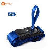 智捍-1称重行李箱打包带密码锁拉杆箱涤纶电子秤重旅行箱绑带厂家定制