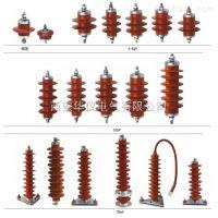 HY5WS-17/50氧化锌避雷器