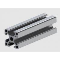 艾普斯工业铝型材,3030铝型材,铝合金型材,铝镁合金