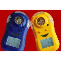 便携式可燃气体检测仪EX检测仪手持便防爆气体报警器 陕西天海安全科技15709287079
