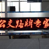 深圳尼克光电科技有限公司