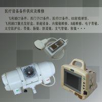 供应富士触摸屏 UG420H-SC1 维修检测
