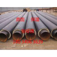 采暖式聚氨酯热水直埋保温管供应商家