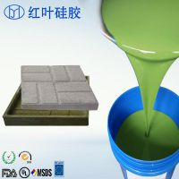 HY-E系列加成型环保硅胶的应用应用领域