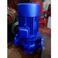 静海哪里有卖XBD1/47-100L-100A消火栓泵和喷淋泵 厂家直销不锈钢消防泵