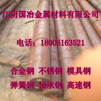 连云港现货供应12Cr1MoV合金板宽度