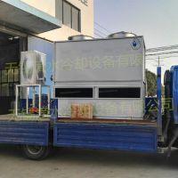 供应滴水DS-N100T闭式冷却设备冷却塔 节水节电节能环保