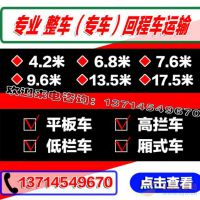 惠州市佳速达物流有限公司