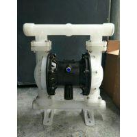 QBK-15K铸铁气动隔膜泵QBK-15气动隔膜泵