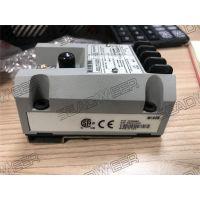 1X35869英格索兰离心压缩机振动变送器 离心机变送器