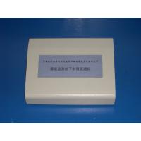 JX 包气带水微流速监测仪