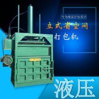 秸秆稻草捆扎机 带防回弹装置的废纸打包机 启航露露罐压块机
