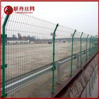 道路绿化隔断护栏网 浸塑公路护栏网 珠海钢丝隔离网价格查询