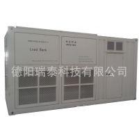 德阳瑞泰供应阻感一体负载箱2000KW/2500KVA,船用大功率负载箱