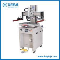 供应丝印机,自动上下料印刷机