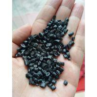 广东中山供应黑色PP油墨再生颗粒,PP再生颗粒,可注塑免费取样